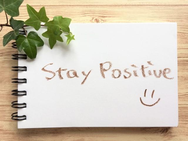 Stay positive 意味